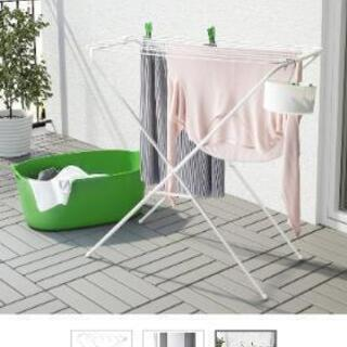 【IKEA】物干しラック 室内/屋外用, ホワイト