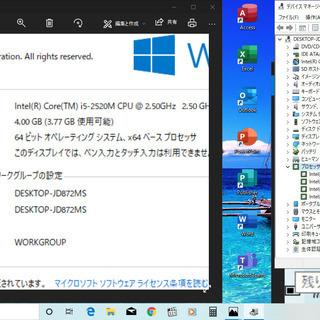 🔺お買い得品♪/13.3型/アーバンホワイト/高性能🆙i5/メモリ4GB♪/HDD250GB♪/Microsoft Office 2016📒✎/DVDSマルチ(コピー可)📀/高速USB3.0☆彡/カメラ📹/マイク🎤/SDカードスロット🅌/HDMI📺/すぐ使えるWindows10/すぐ繋がるWi-Fi📶/点検整備清掃済み😊/クレジットカード決済可能💳/FUJITSU LIFEBOOK SH56/D - 売ります・あげます
