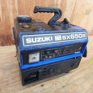 スズキ 発電機ブラシレス SX650R ジャンク品 SUZUKI...