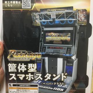 【コナミスタイル購入特典限定】【未開封】beatmaniaIID...