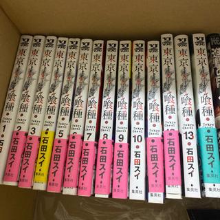 東京喰種トーキョーグール 全14巻セット
