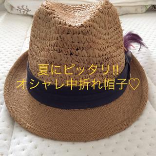 【オシャレ帽子♡】サイドの羽ピンがかわいい♡And A中折れ帽子