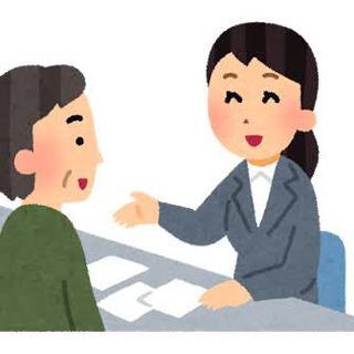 【長井市】7/11〜7/17まで給付金サポートスタッフ募集