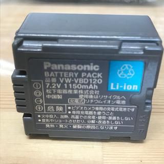 バッテリー ビデオカメラ用 パナ製 VW−VBD120