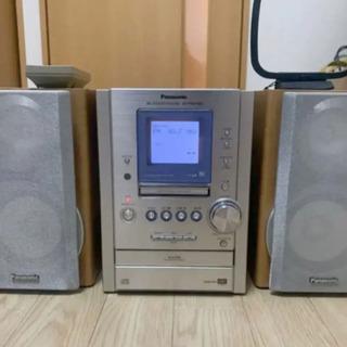 Panasonic CDMDコンポ