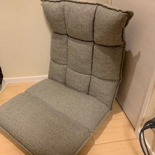 【無料】クッション座椅子