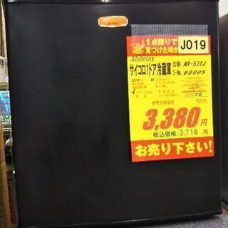 J019★3ヶ月保証★サイコロ1ドア冷蔵庫★Abitelax A...