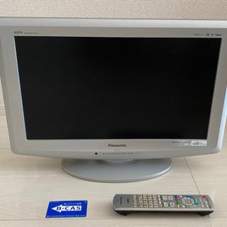 【Panasonic】液晶テレビ VIERA 20V型 TH-L...