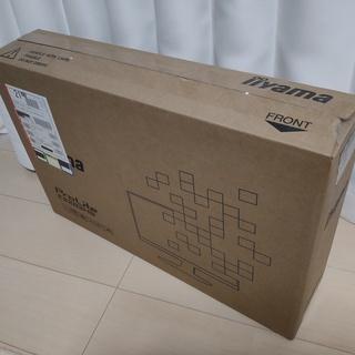 iiyama ProLite E2282HS 液晶ディスプレイ ...