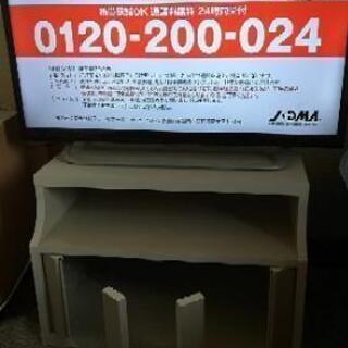 nexxion 32型LED ハイビジョンTV とTV 台