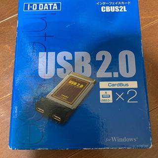 USB2.0のインターフェイスカード