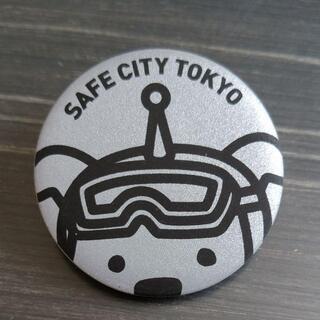 子供の交通安全「街の安全みまもり缶バッチ」2020東京オリンピッ...