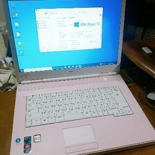 NEC Windows10 すぐ使えます ノートパソコン 整備済