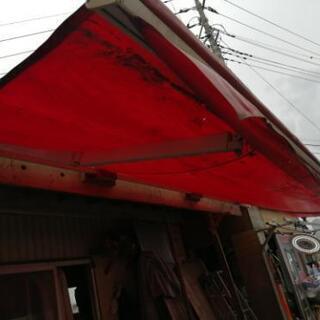 白井市★約4、6m オーニングテント 赤 カフェテラスや店舗などに