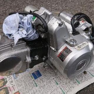 中華エンジン50cc