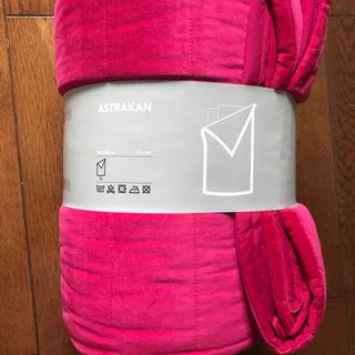 IKEA ベッドカバー