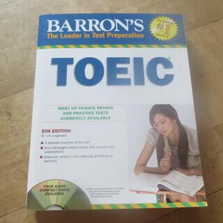 TOEIC /Barron's テキスト【未使用】未開封CD4枚...