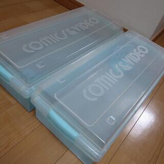 コミック・文庫本などの収納ケース