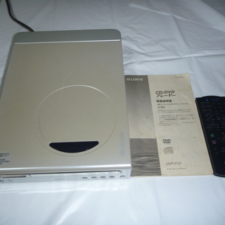 【SONY CD、DVDプレイヤー】DVP-F31