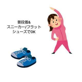 【8/5(水)無料で体験できます🙆】スニーカーで手軽にフラメンコ