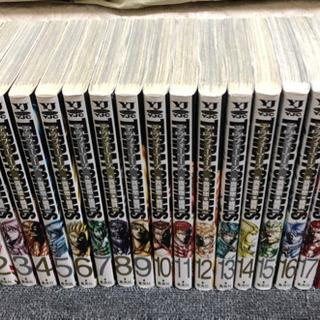 テラフォーマーズ 1〜18巻、20巻セット