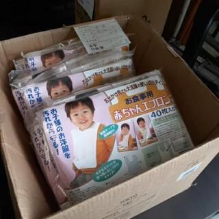 値下げ400円‼️新品 激安 40枚入り 使い捨て 赤ちゃんエプロン