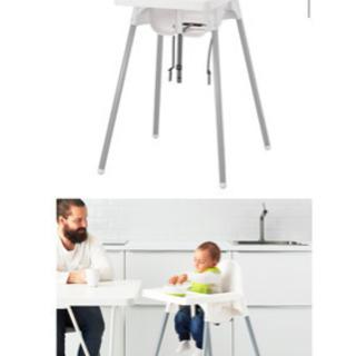 IKEA  ベビーチェア 幼児用 食事椅子 食事用テーブル