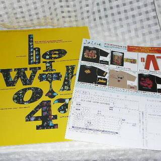 当時の be with! volume 047 B'z PART...