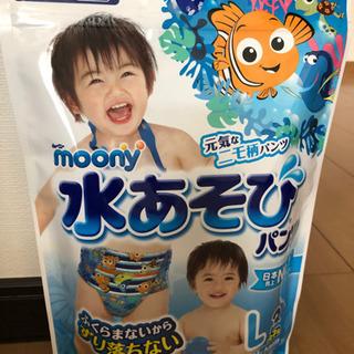 ムーニー 水遊びパンツ