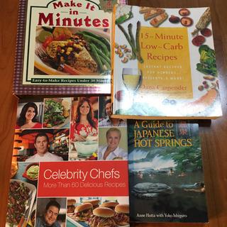 未使用 Cook books, Recipes レシピ本 料理本...