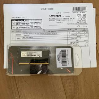 ノーパソメモリ8G新品 DDR3-1600CL