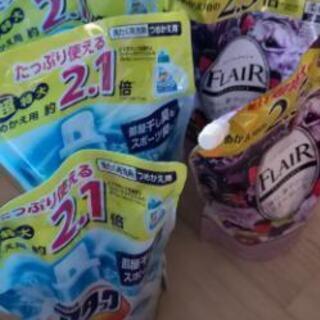 【値下げ】未開封☆洗剤・柔軟剤 セット、バラ売り対応