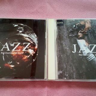 自由時間 ジャズ入門2枚セット
