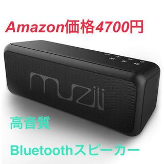 【新品/高音質】Bluetooth スピーカー