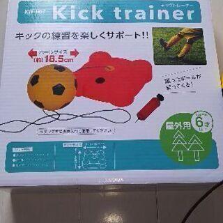 サッカー キックトレーナー