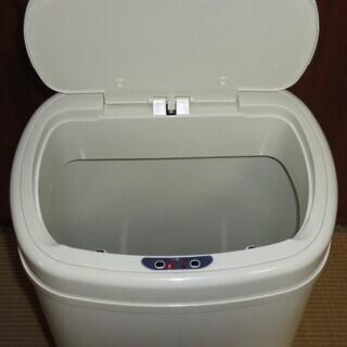ゴミ箱 縦型 センサー 自動開閉式 ダストボックス 68L SG-02 - 北葛城郡