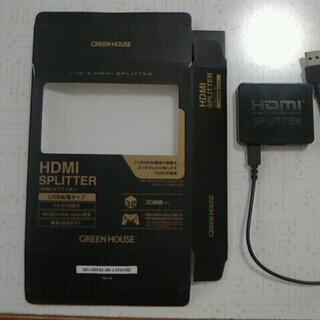 グリーンハウスHDMIスプリッター GH-HSPA2-BK L1...