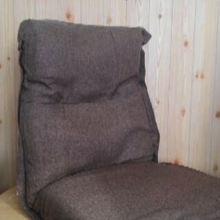 リクライニング座椅子 NITORI 製
