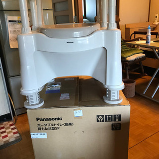 【新品未使用】3,000円 パナソニック製ポータブルトイレ