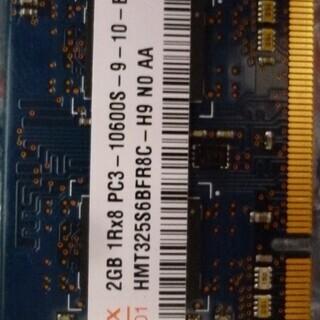 ノートPC用 DDR3-1333 2GB*2枚 計4GB