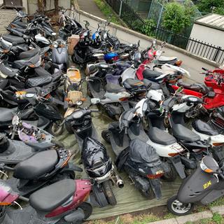 原付 125cc 在庫50台以上‼️‼️