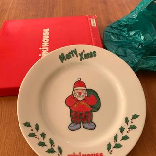 新品 ミキハウス  お皿 サンタ メリークリスマス