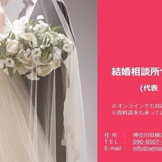 ー『結婚という幸せを、あなただけの形に』ー 昨年の災害時に「1...