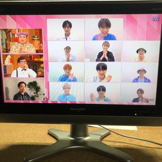 【 成約済み 】⭐︎07 液晶テレビ シャープ LC-20…