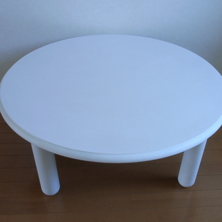 円形テーブル ホワイト 約直径90CM高さ35CM中古品 …