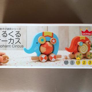 木のおもちゃ 新品同様 超美品