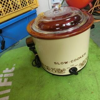 A420 南山製陶所 SLOW-COOKER 未使用品