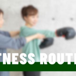 運動不足、ストレス発散、自粛疲れ