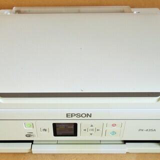 ☆EPSON エプソン Colorio PX-435A インクジ...