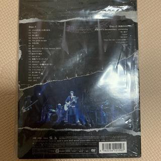 """flumpool/Special Live 2013""""exper..."""